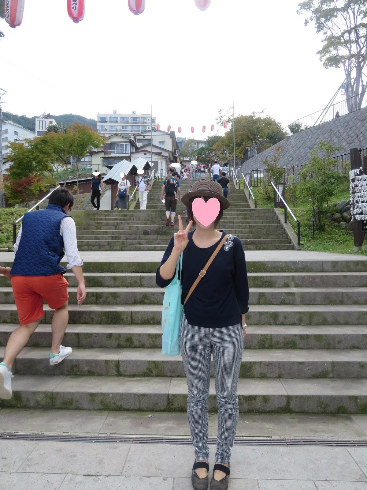旅行温泉石段