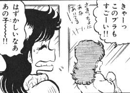 黒猫原作199