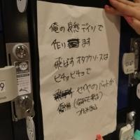 BLUE-LIVE-広島の歌詞