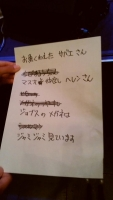 福井響のホール歌詞