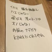 横浜Bay-Hallの歌詞