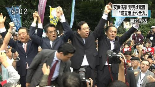 野党共闘_convert_20151029143015