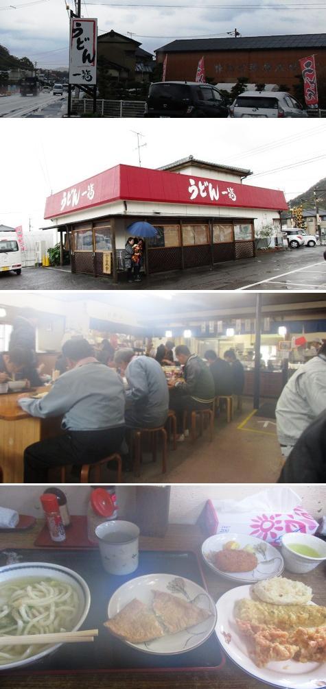 aうどん一福1IMG_1675