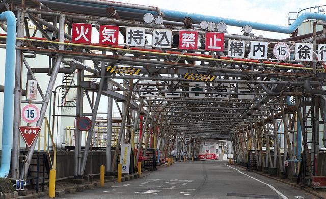 長田港から002