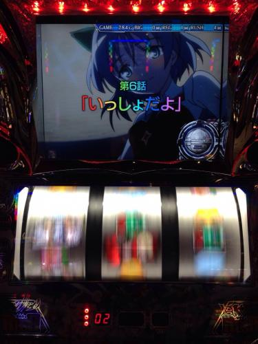 fc2blog_20151025183912c07.jpg