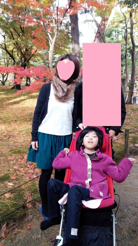 20141116_104541.jpg