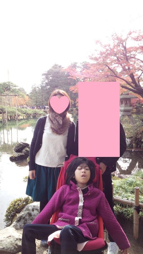 20141116_110130.jpg