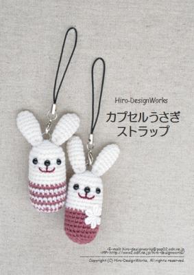 kapuusa_amizu_20151207164139a0c.jpg