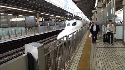 新横浜発~!