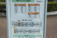 1106小郡バス