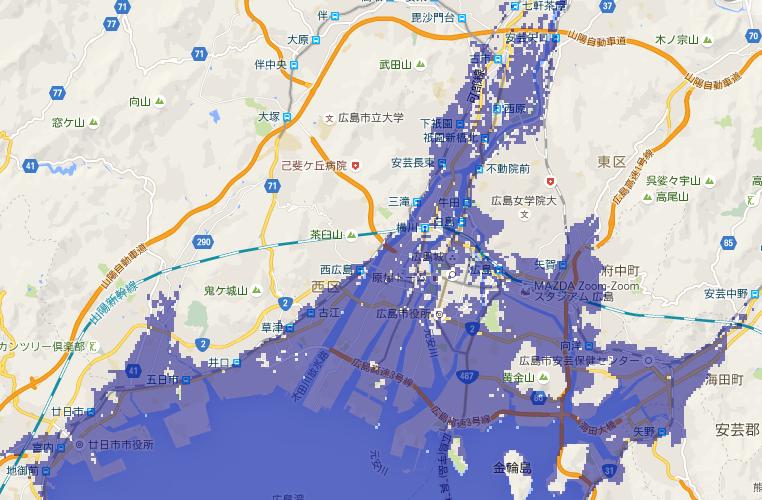 広島市水面9メートル上昇