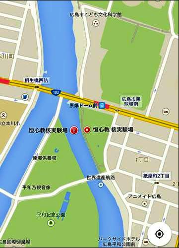 googlemap広島