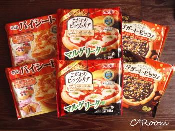 モニプラ-meiji冷食1