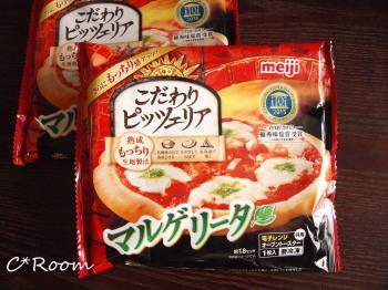 モニプラ-meiji冷食2