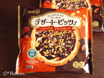 モニプラ-meiji冷食3