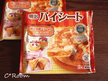 モニプラ-meiji冷食4