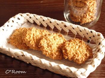 オートミールクッキー(白ゴマきなこ)