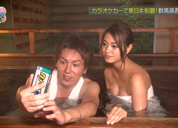 ポンコツさまぁ~ずで久松郁実と大川藍のバスタオル入浴