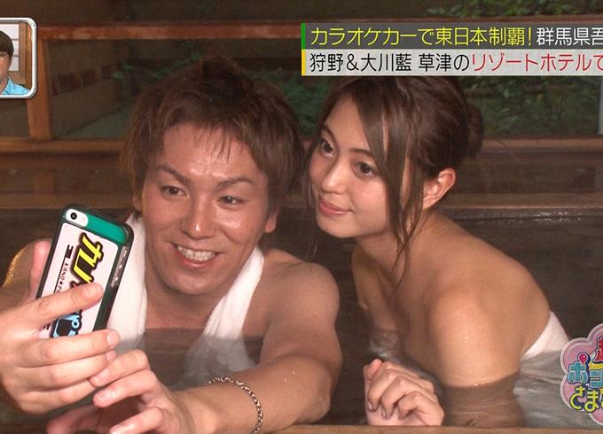 久松郁実&大川藍入浴シーン♪おっぱいがでかい