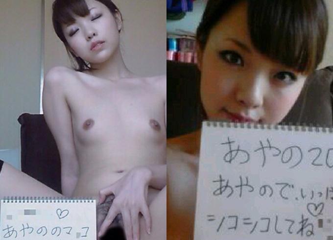顔出しコメント付で掲示板に裸すけべ姿を投稿する小娘って超最高wwwスゲぇーカワイい小娘達ばっかだぜぇーヤベぇーwww