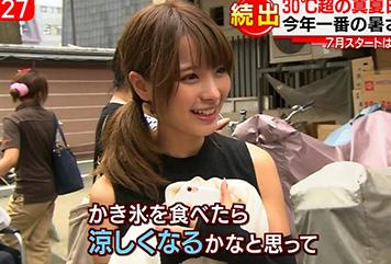 AV女優・桃乃木かな(19)が猛暑のニュースに出てる