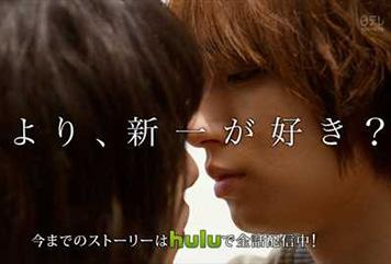桜井日奈子(19)がキスシーン…う、嘘だと言ってくれ…(※画像あり)