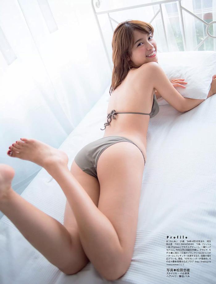 松本愛 画像 3