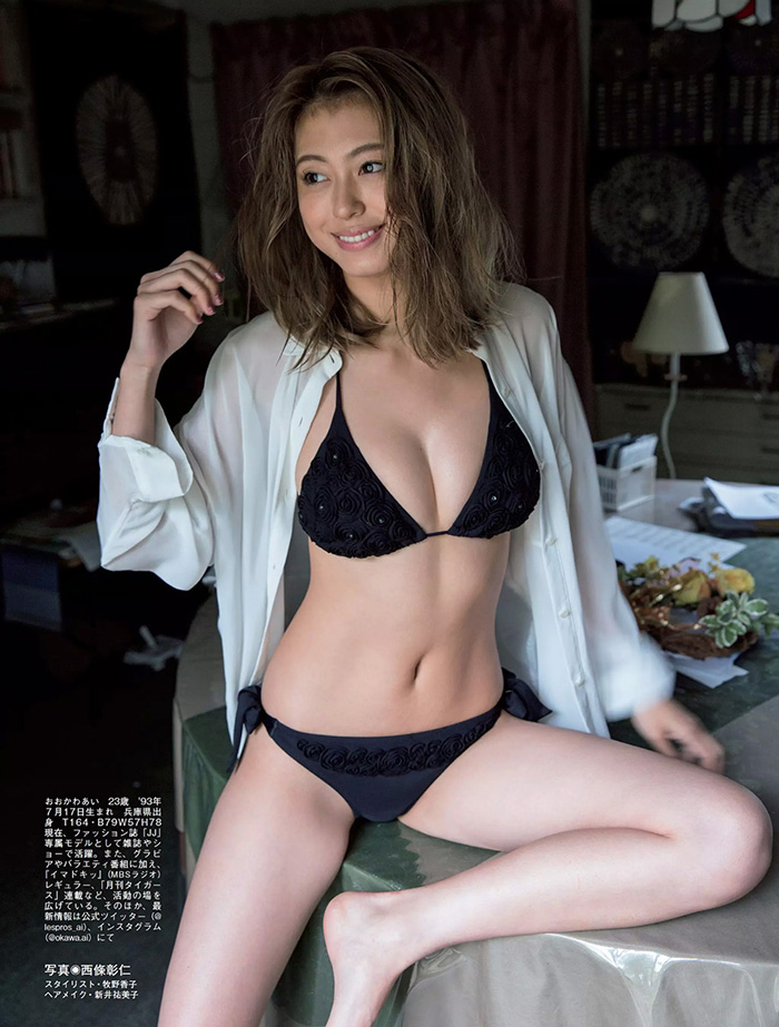大川藍 画像 5