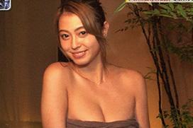 大川藍~超ポンコツさまぁ~ずで見せたオッパイぽろりで乳首見え寸前の姿!