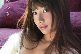 為近あんな(23) ぷりぷり美尻の注目美少女。画像×28