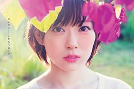 """渡辺美優紀 過去最大SEXY!アイドルとしての最後の""""みるきー"""""""