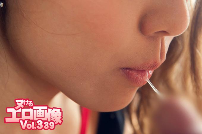 ヌけるエロ画像 Vol.339