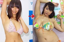 【衝撃画像】AV女優・春菜はなが全体的に45%ぐらい増大しているんだがwwwwww