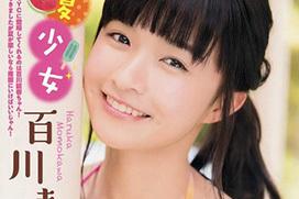 ロリ顔アイドルの百川晴香(19)が面積極小のヒモパン水着を着させられてる模様。画像×25