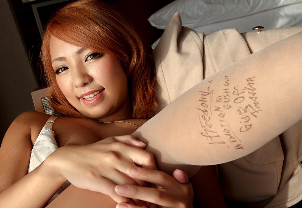 HIKARI セックス画像 35