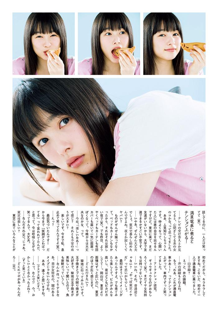 桜井日奈子 画像 10