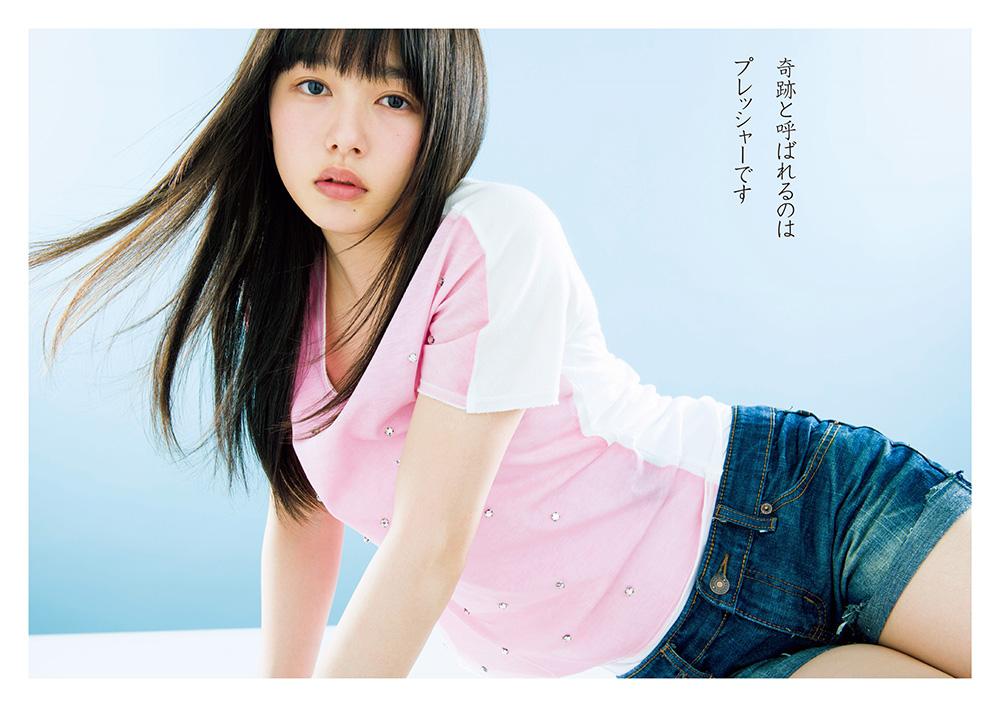 桜井日奈子 画像 7