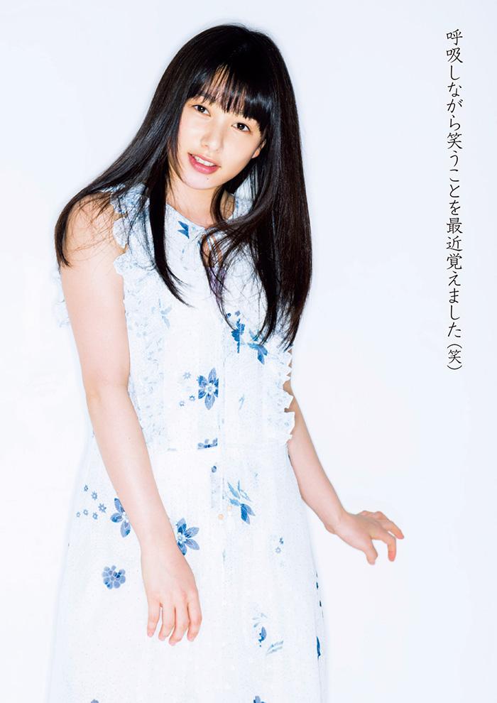 桜井日奈子 画像 8