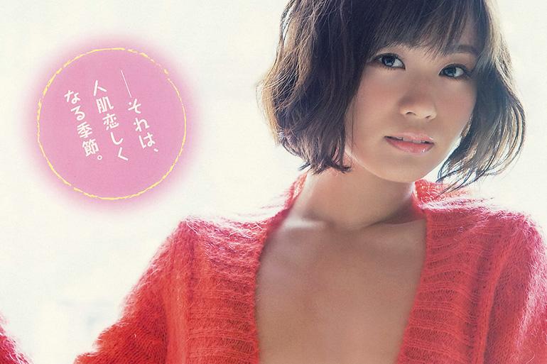 安枝瞳 miss you...