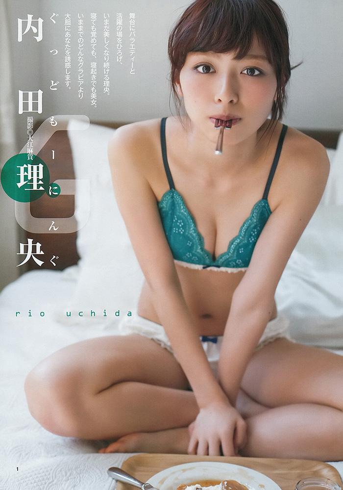 内田理央 画像 13