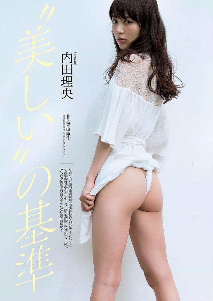 内田理央 画像 25
