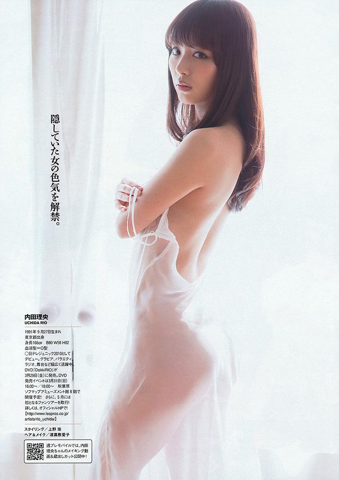 内田理央 画像 5