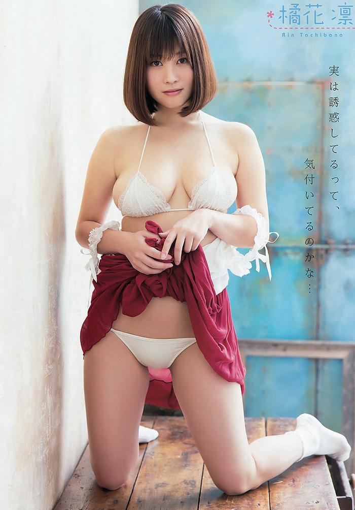 橘花凛 画像 34