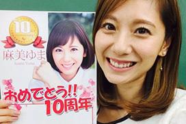 【朗報】AV女優・麻美ゆまの最新画像がコチラ!完全復活で綺麗になってる!