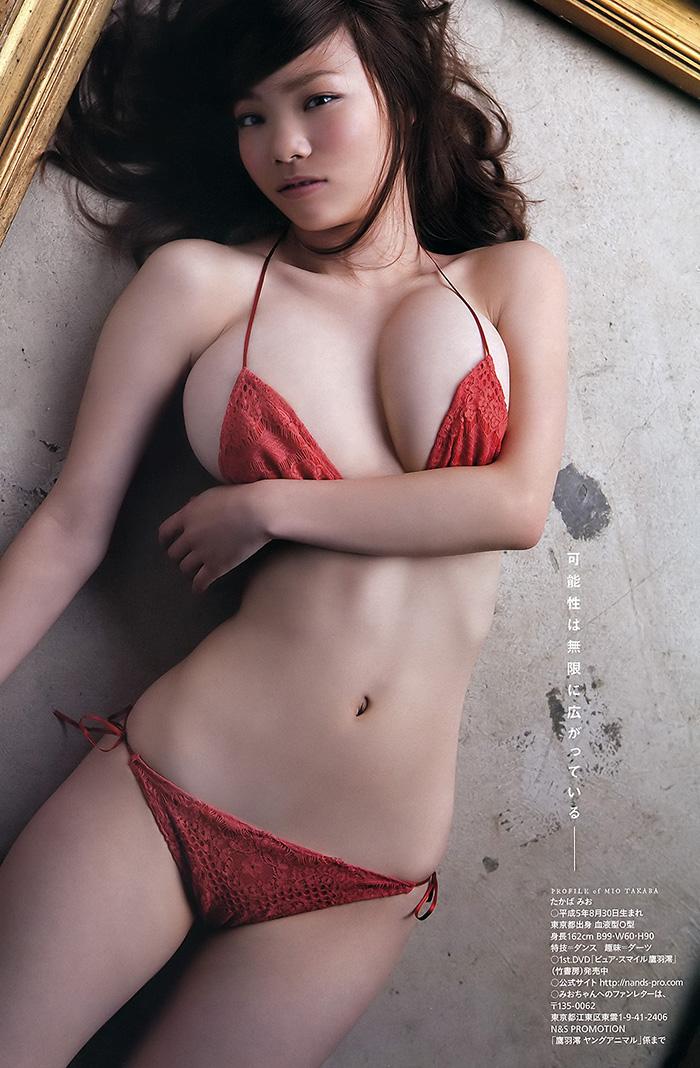 鷹羽澪 画像 11