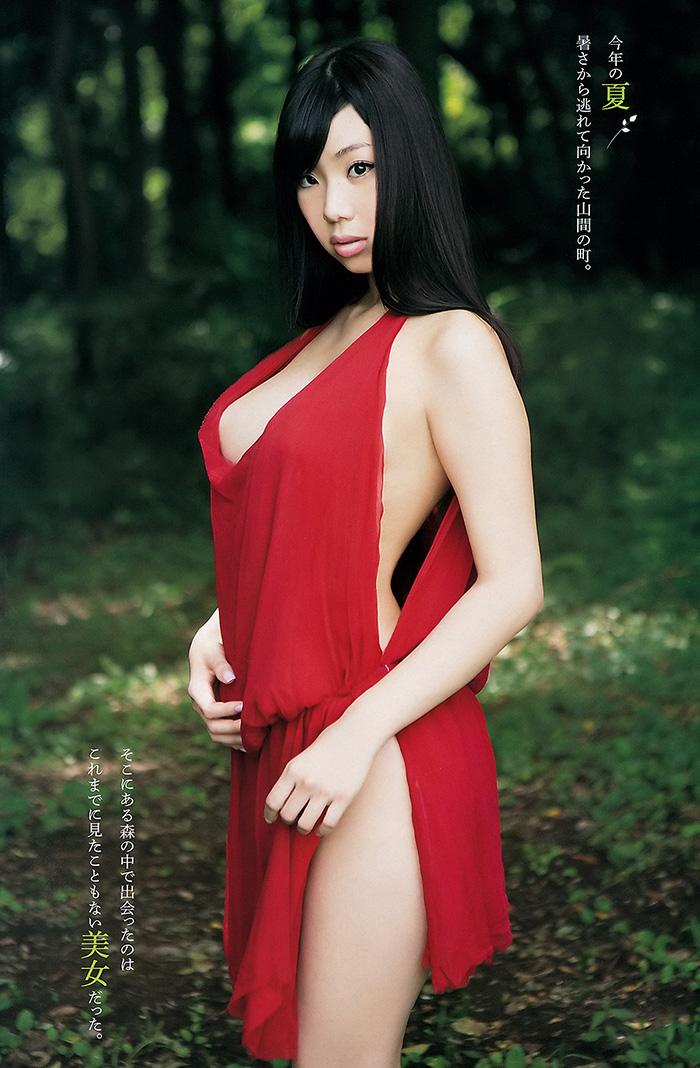 鈴木ふみ奈 画像 20