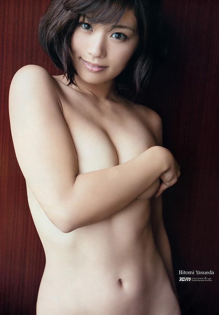 安枝瞳 画像 6