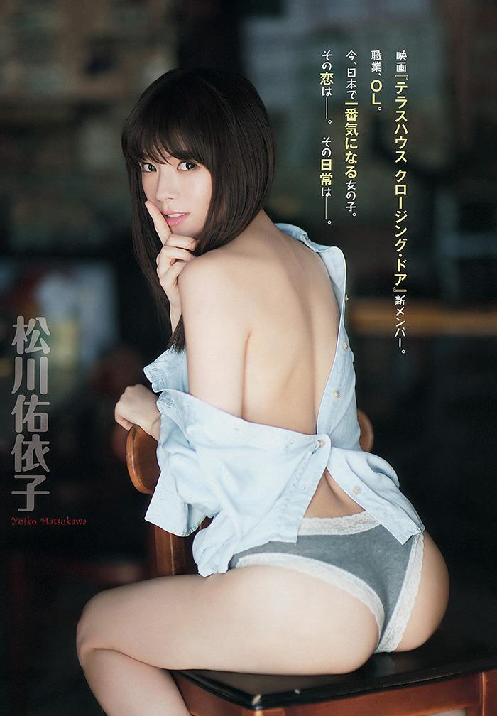 松川佑依子 画像 4