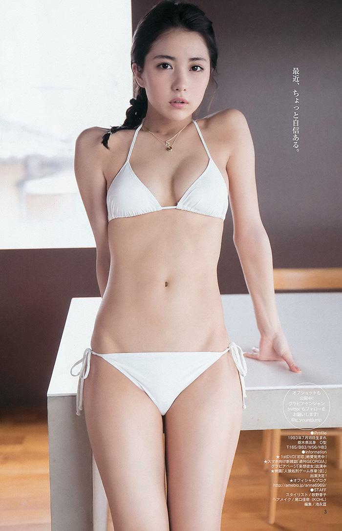 石川恋 画像 8