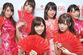 【紅白】乃木坂46のチャイナ服がエロ過ぎた模様。画像×17